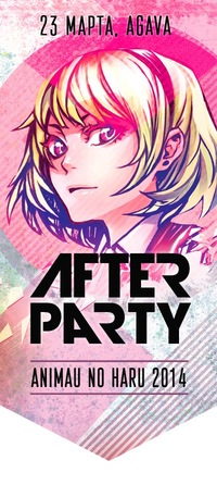 After party ANIMAU NO HARU 2014